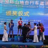 china_24
