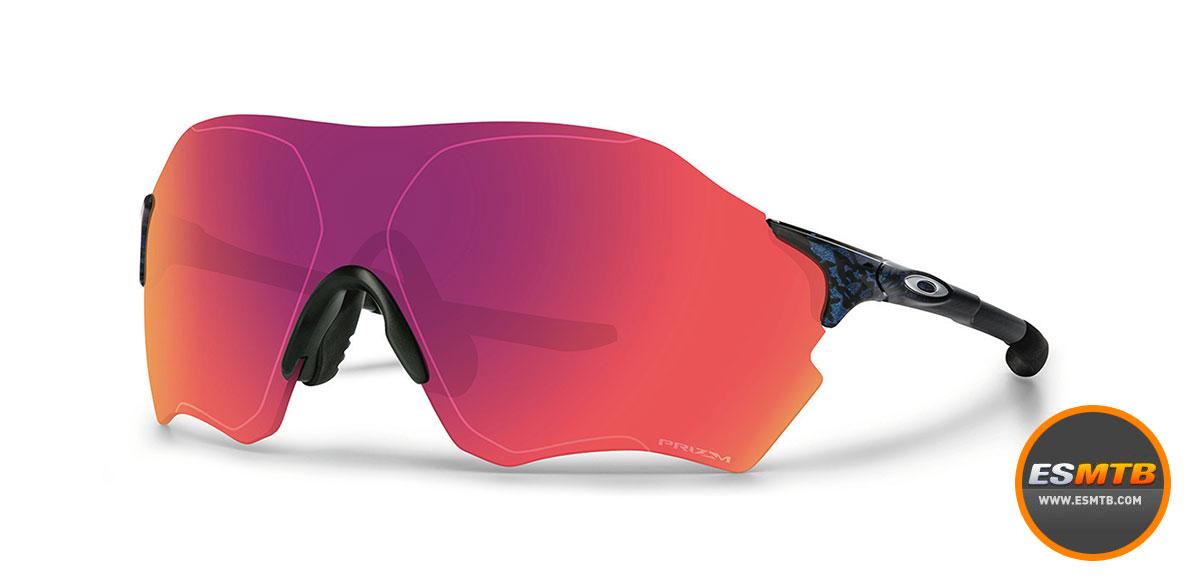 Gafas Oakley Ciclismo 2016